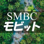 SMBCモビットのアイキャッチ
