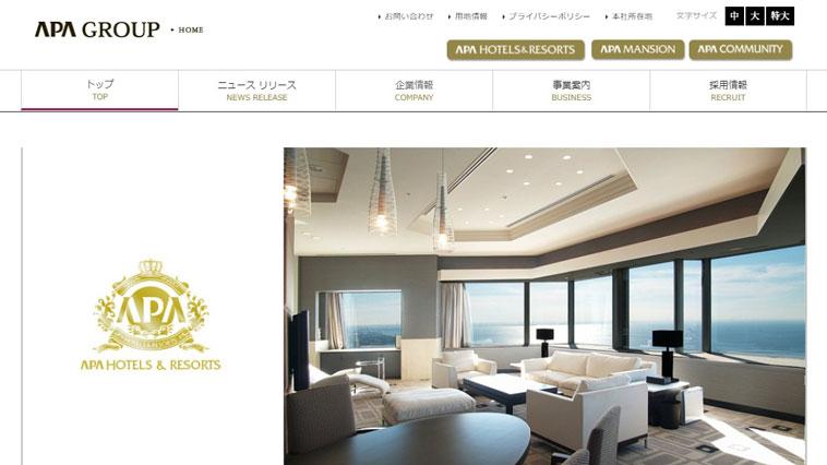 日本開発ファイナンスのウェブサイト画像