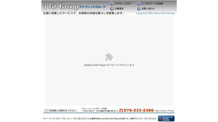 アイフィットホームのウェブサイト画像