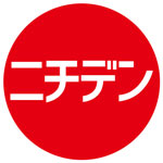 関西街金ニチデンのアイキャッチ