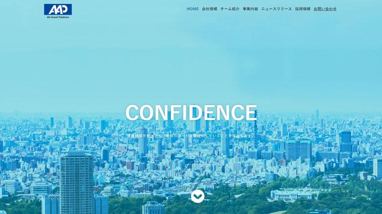 ALLアセットパートナーズのウェブサイト画像
