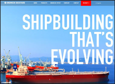 株式会社ワイエムサービスのウェブサイト画像