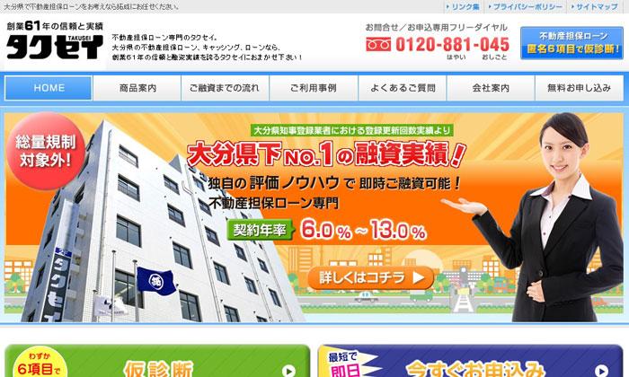 株式会社拓成のウェブサイト画像