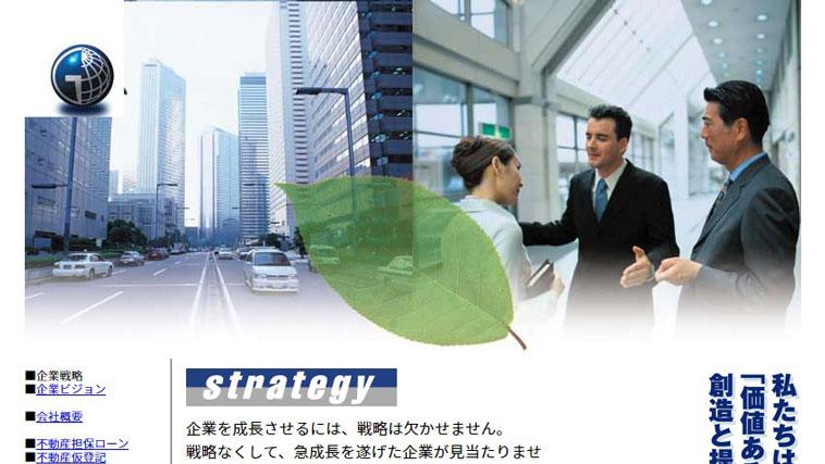 グローバルファンドのウェブサイト画像